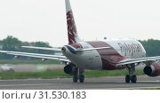 Купить «Fly Arystan Airbus A320 departure», видеоролик № 31530183, снято 4 мая 2019 г. (c) Игорь Жоров / Фотобанк Лори