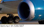 Купить «Boeing 787 towing to service», видеоролик № 31530507, снято 21 июля 2017 г. (c) Игорь Жоров / Фотобанк Лори