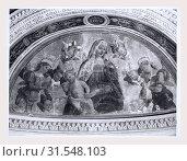 Купить «Marches Macerata Visso S. Maria, Collegiate Church, this is my Italy, the italian country of visual history, Detailed views of the 14th century exterior...», фото № 31548103, снято 21 октября 2018 г. (c) age Fotostock / Фотобанк Лори