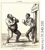 Honoré Daumier (French, 1808 - 1879). Ce qu'on appelle le ROYAUME-UNI, 1866. From Actualités. Lithograph on newsprint paper. Image: 248 mm x 212 mm (9.76 in. x 8.35 in.). Second of two states. (2013 год). Редакционное фото, фотограф Artokoloro / age Fotostock / Фотобанк Лори