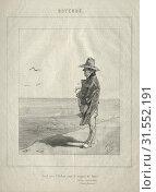 Ostend. Seul avec l'ocean sous le regard de Dieu!. Félicien Rops (Belgian, 1833-1898). Lithograph (2019 год). Редакционное фото, фотограф Liszt Collection / age Fotostock / Фотобанк Лори