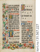 Купить «Decorated Text Page, Westphalia, Germany, about 1500 - 1505, Tempera colors, gold paint, and ink on parchment, Leaf: 38.7 x 27.9 cm (15 1,4 x 11 in.)», фото № 31567227, снято 7 сентября 2018 г. (c) age Fotostock / Фотобанк Лори