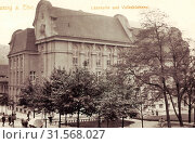 Covered wagons, War memorials in the Czech Republic, Buildings in Ústí nad Labem, Libraries in Ústí nad Labem Region, 1913, Ústí nad Labem Region, Aussig, Lesehalle und Volksbücherei (2019 год). Редакционное фото, фотограф Copyright Liszt Collection / age Fotostock / Фотобанк Лори
