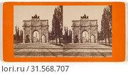 Купить «Munchen, Germany, Siegesthor von Aussen, German, about 1870, Albumen silver print», фото № 31568707, снято 7 сентября 2018 г. (c) age Fotostock / Фотобанк Лори