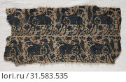 Fragment from Funeral Garment or Pall, 1100s. Iran ?, Seljuk period, 12th century. Compound tabby, silk, overall: 27.6 x 13.6 cm (10 7/8 x 5 3/8 in.). (2019 год). Редакционное фото, фотограф Liszt Collection / age Fotostock / Фотобанк Лори