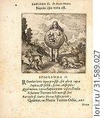 Купить «Emblema II: Nutrix ejus terra est. Michaelis Majeri, Secretioris naturae secretorum scrutinium chymicum: per oculis et intellectui accuratè accommodata...», фото № 31589027, снято 7 сентября 2018 г. (c) age Fotostock / Фотобанк Лори