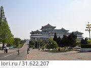 Купить «Pyongyang, North Korea», фото № 31622207, снято 29 апреля 2019 г. (c) Знаменский Олег / Фотобанк Лори