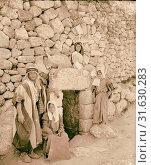 Environs of Jerusalem. Lazarus' Tomb American Colony, Jerusalem. 1898, West Bank, Bethany, Israel (2018 год). Редакционное фото, фотограф © Liszt Collection / age Fotostock / Фотобанк Лори