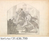 Купить «A Man and a Monkey Riding on Horseback (in Sketch Book With Drawings on Twenty-six Leaves), ca. 1849, Graphite washed with ink on paper, Sheet (page):...», фото № 31636799, снято 27 апреля 2017 г. (c) age Fotostock / Фотобанк Лори