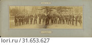 Купить «Garde Nationale, 25e Bataillon, Commandant Demars, André Adolphe-Eugène Disdéri (French, 1819 - 1889), Paris, France, 1870 - 1871, Albumen silver print», фото № 31653627, снято 7 сентября 2018 г. (c) age Fotostock / Фотобанк Лори