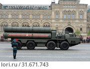 Купить «Российская зенитная ракетная система большой и средней дальности, зенитный ракетный комплекс (ЗРК) С-400 «Триумф» во время парада в День Победы, Москва», фото № 31671743, снято 9 мая 2019 г. (c) Free Wind / Фотобанк Лори