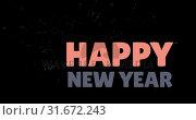 Купить «New years greetings with fireworks 4k», видеоролик № 31672243, снято 30 сентября 2018 г. (c) Wavebreak Media / Фотобанк Лори