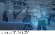 Купить «Warehouse Composition of Man in the warehouse combined with different illustrations of conne», видеоролик № 31672251, снято 30 сентября 2018 г. (c) Wavebreak Media / Фотобанк Лори