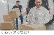 Купить «Warehouse Composition of Two men packing boxes into a van combined with animation of connect», видеоролик № 31672267, снято 30 сентября 2018 г. (c) Wavebreak Media / Фотобанк Лори