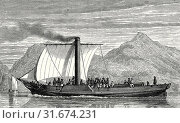 Купить «The 'Comet', the first English steamboat, built by Henry Bell in 1812», фото № 31674231, снято 8 января 2013 г. (c) age Fotostock / Фотобанк Лори