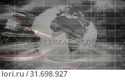 Купить «Conceptual digital animation showing globe business 4k», видеоролик № 31698927, снято 26 октября 2018 г. (c) Wavebreak Media / Фотобанк Лори
