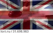 Digitally animation of England Flag and gavel 4k. Стоковое видео, агентство Wavebreak Media / Фотобанк Лори
