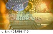 Digital animation showing smiling disco jockey mixing music in pub 4k. Стоковое видео, агентство Wavebreak Media / Фотобанк Лори