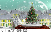 Купить «Beautiful Christmas animation of Christmas tree in the magical village against the snowflakes fallin», видеоролик № 31699123, снято 26 октября 2018 г. (c) Wavebreak Media / Фотобанк Лори