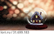 Купить «Cute Christmas animation of hut in snow globe 4k», видеоролик № 31699183, снято 26 октября 2018 г. (c) Wavebreak Media / Фотобанк Лори