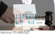Купить «Digital animation of female real estate agent holding house model 4k», видеоролик № 31699527, снято 26 октября 2018 г. (c) Wavebreak Media / Фотобанк Лори