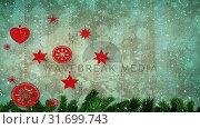 Купить «Video composition with snow over Christmas ornaments», видеоролик № 31699743, снято 2 ноября 2018 г. (c) Wavebreak Media / Фотобанк Лори