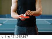 Купить «Male person holds racket and ping pong ball on it», фото № 31699927, снято 5 мая 2019 г. (c) Tryapitsyn Sergiy / Фотобанк Лори