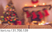 Купить «Blurred living room decorated for christmas combined with falling snow», видеоролик № 31700139, снято 2 ноября 2018 г. (c) Wavebreak Media / Фотобанк Лори