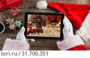 Купить «Santa using tablet with Christmas home», видеоролик № 31700351, снято 2 ноября 2018 г. (c) Wavebreak Media / Фотобанк Лори