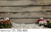 Купить «Falling snow with Christmas wood decorations», видеоролик № 31700483, снято 2 ноября 2018 г. (c) Wavebreak Media / Фотобанк Лори