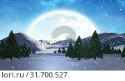Купить «Winter scenery with full moon and falling snow», видеоролик № 31700527, снято 2 ноября 2018 г. (c) Wavebreak Media / Фотобанк Лори