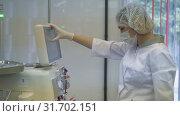 Hemodialysis, artificial kidney apparatus. Saving life. Стоковое видео, видеограф Константин Мерцалов / Фотобанк Лори