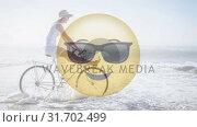 Купить «Smiley Video», видеоролик № 31702499, снято 20 ноября 2018 г. (c) Wavebreak Media / Фотобанк Лори