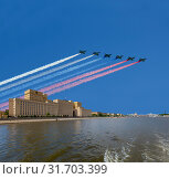 Купить «Ministry of Foreign Affairs of the Russian Federation and Russian military aircrafts fly in formation, Moscow, Russia», фото № 31703399, снято 23 мая 2018 г. (c) Владимир Журавлев / Фотобанк Лори