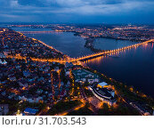 Купить «Night aerial view of Voronezh with river», фото № 31703543, снято 4 мая 2019 г. (c) Яков Филимонов / Фотобанк Лори