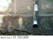 Купить «Close-up of a drainpipe attached to a wall», фото № 31703899, снято 3 сентября 2017 г. (c) Pavel Biryukov / Фотобанк Лори