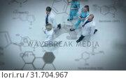 Купить «Medical team walking in the hallway», видеоролик № 31704967, снято 26 марта 2019 г. (c) Wavebreak Media / Фотобанк Лори