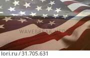 Купить «Wide agricultural land with american flag», видеоролик № 31705631, снято 25 апреля 2019 г. (c) Wavebreak Media / Фотобанк Лори
