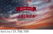 Купить «United States of America, Independent text in banner with flag and the sky», видеоролик № 31706199, снято 24 мая 2019 г. (c) Wavebreak Media / Фотобанк Лори