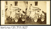 Un mandarin qui a trop fumé, Albumen, 186-?, Chine--printed on recto of mount. Chine. 43--printed on paper label on verso of mount. Title from label on verso. (2018 год). Редакционное фото, фотограф © Liszt Collection / age Fotostock / Фотобанк Лори