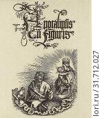 Design by Albrecht Dürer, Édouard Baldus (French, born Germany, 1813 - 1889), Paris, France, 1866, Heliogravure, 17.3 x 13.5 cm (6 13,16 x 5 5,16 in.) (2018 год). Редакционное фото, фотограф © Liszt Collection / age Fotostock / Фотобанк Лори