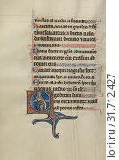 Initial E: A Prophet Holding a Scroll, Bute Master (Franco-Flemish, active about 1260 - 1290), Paris (written), France, illumination about 1270 - 1280... (2018 год). Редакционное фото, фотограф © Liszt Collection / age Fotostock / Фотобанк Лори