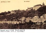 Dornburger Schlösser, 1919, Thuringia, Dornburg, Altes und Goethe, Schloß (2019 год). Редакционное фото, фотограф Copyright Liszt Collection / age Fotostock / Фотобанк Лори