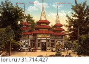 Buildings in Karlovy Vary, Pavilions in the Czech Republic, 1913, Karlovy Vary Region, Karlsbad, Japanischer Pavillon (2019 год). Редакционное фото, фотограф Copyright Liszt Collection / age Fotostock / Фотобанк Лори
