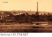 Buildings in Apolda, 1918, Thuringia, Apolda (2019 год). Редакционное фото, фотограф Copyright Liszt Collection / age Fotostock / Фотобанк Лори
