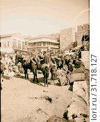Jerusalem (El-Kouds), approach to the city. Street scene outside the Jaffa Gate 1900, Israel (2018 год). Редакционное фото, фотограф © Liszt Collection / age Fotostock / Фотобанк Лори