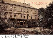 Rittergüter in Saxony, Scharfenberg, 1911, Landkreis Meißen, Herrenhaus, Germany (2019 год). Редакционное фото, фотограф Copyright Liszt Collection / age Fotostock / Фотобанк Лори