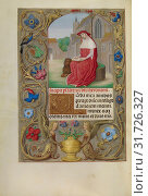 Saint Jerome Reading, Workshop of Master of the First Prayer Book of Maximilian (Flemish, active about 1475 - 1515), Bruges, Belgium, about 1510 - 1520... (2018 год). Редакционное фото, фотограф © Liszt Collection / age Fotostock / Фотобанк Лори