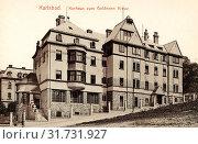 Spa buildings in the Czech Republic, Buildings in Karlovy Vary, 1908, Karlovy Vary Region, Karlsbad, Kurhaus zum Goldenen Kreuz (2019 год). Редакционное фото, фотограф Copyright Liszt Collection / age Fotostock / Фотобанк Лори