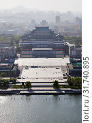 Купить «Pyongyang, North Korea. Kim Il Sung square from above», фото № 31740895, снято 1 мая 2019 г. (c) Знаменский Олег / Фотобанк Лори